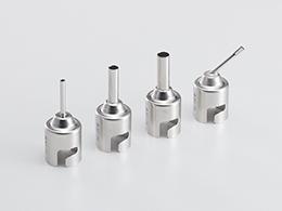 N51-50 Nozzle SET (Includes N51-01, N51-03, N51-04, N51-05)