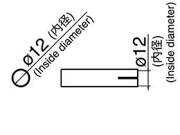 N70-06 Nozzle